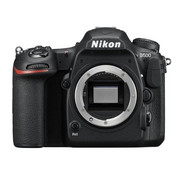 Lustrzanka cyfrowa Nikon D500