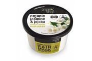 Organic Shop Hair Mask Indian Jasmine Maska do włosów 250 ml