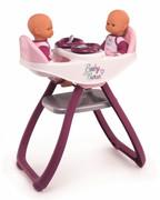 Smoby Krzesełko do karmienia dla bliźniąt Baby Nurse
