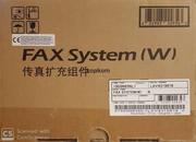 Fax System (W) Kyocera