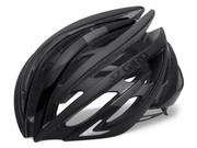 Kask rowerowy Giro Aeon - zdjęcie 2