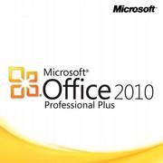 Microsoft Office Business Professional Plus 2010