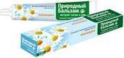 Pasta do zębów bez fluoru - rumianek i igły sosny 100g Vesna