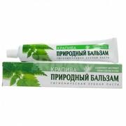 Pasta do zębów bez fluoru- pokrzywa i igły sosny 100g Vesna