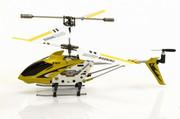 Helikopter RC SYMA S107G żółty DianaSklep