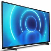 Telewizor Philips 58PUS7505/12
