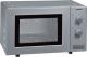 Kuchenka mikrofalowa Siemens HF12M540 - zdjęcie 1