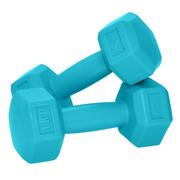 Zestaw hantli 2*1 kg - hantle cementowe niebieskie SportVida SportVida