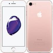 Smartphone Apple iPhone 7 128GB - zdjęcie 7