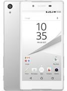 Smartfon Sony Xperia Z5 Dual - zdjęcie 1