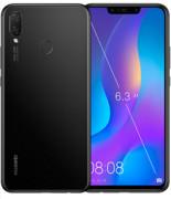 Telefon komórkowy Huawei P smart+ - zdjęcie 1