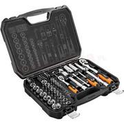 Zestaw kluczy NEO Tools 08-673 1/2