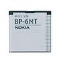 Bateria Nokia BP-6MT 1050 mAh