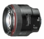 Obiektyw Canon 85mm F1.2 L EF USM