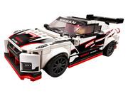 Klocki LEGO 76896 - Nissan GT-R NISMO SPEED CHAMPIONS LEGO
